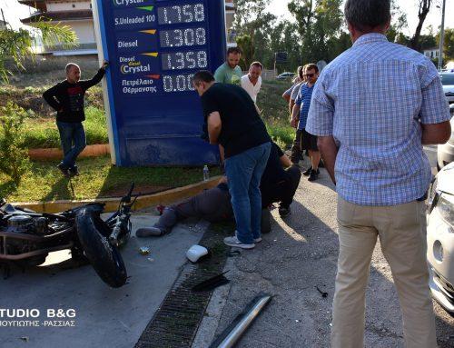 Nαύπλιο: Σοβαρό τροχαίο ΙΧ με μηχανή