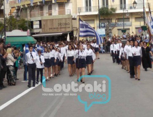 Πώς θα γιορτάσει την 28η Οκτωβρίου ο Δήμος Λουτρακίου-Περαχώρας-Αγίων Θεοδώρων