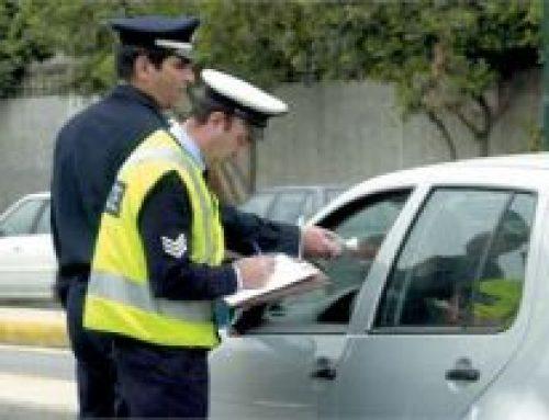 «Σαφάρι» για τη μείωση των τροχαίων ατυχημάτων – Εντατικοποιούν τους ελέγχους, αλλάζουν ΚΟΚ και διπλώματα