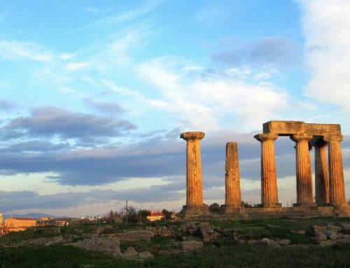 Eφορία Αρχαιοτήτων Κορινθίας: Eυρωπαϊκή μέρα συντήρησης 2019