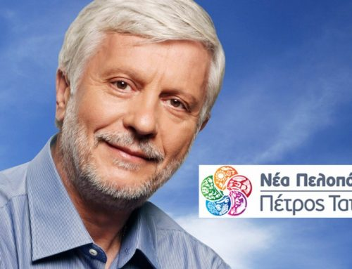 Νέα Πελοπόννησος:«Θαυμάστε τον…!! Άθλια πολιτική συμπεριφορά από τον Παναγιώτη Νίκα»