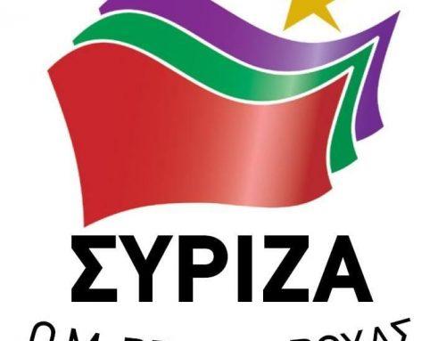ΣΥΡΙΖΑ ΒΕΛΟΥ ΒΟΧΑΣ:Απάντηση στο Θανάση Μανάβη