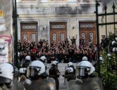 Ανακοίνωση Υπουργείου Προστασίας του Πολίτη σχετικά με τα κτήρια που τελούν υπό κατάληψη
