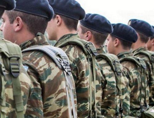 Στρατός : Ερχονται 2.000 προσλήψεις επαγγελματιών οπλιτών