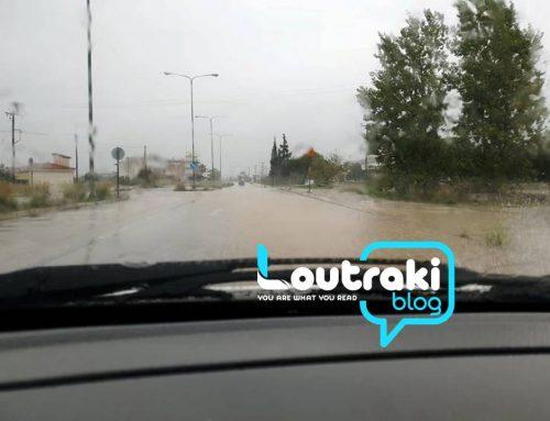 Δυνατή βροχόπτωση στο Λουτράκι (εικόνες)
