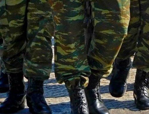 """Συναγερμός στον Στρατό: """"Χάθηκε"""" G-3 που ανήκει σε Εθνοφύλακα στην Ορεστιάδα"""