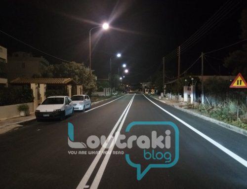 Λουτράκι: ΄Ενα έργο ολοκληρώθηκε και παραδόθηκε (εικόνες)