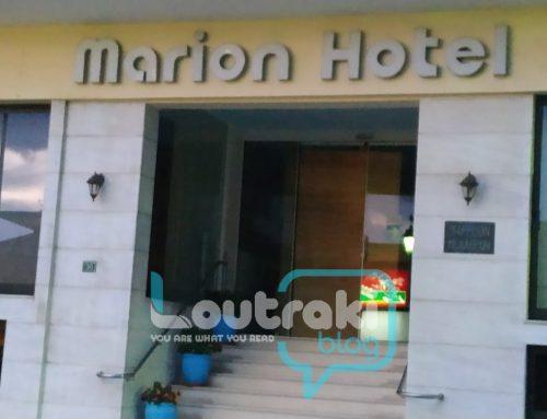 """""""Γάζωσαν"""" το ξενοδοχείο ΜΑRION στο Λουτράκι"""