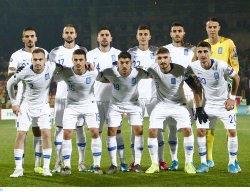 Προκριματικά Euro 2020: Τρίτη στη βαθμολογία η Ελλάδα! Ιστορική πρόκριση για τη Φινλανδία