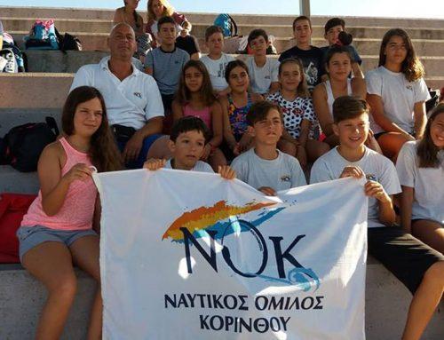 Nαυτικός Όμιλος Κορίνθου:Μεγάλη εμφάνιση Διαμαντίδη στο Βόλο!