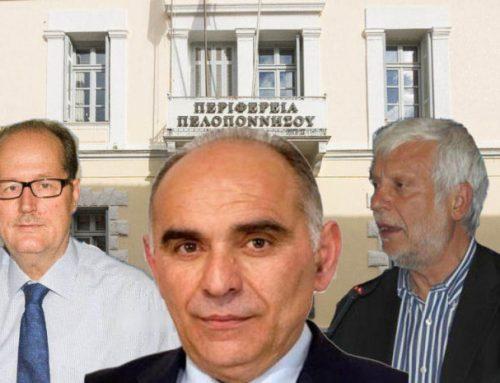 Νέα Πελοπόννησος: «Τα 30 αργύρια ή 1000 ευρώ του Γιάννη Μπουντρούκα»