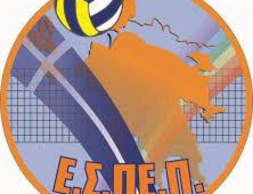 Συνεργασία της Ένωσης Πετοσφαίρισης Πελοποννήσου με τα ΙΕΚ ΔΕΛΤΑ :Μια νέα εποχή ξεκινάει στον χώρο του volley