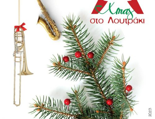 Χριστούγεννα στο Λουτράκι !! (πρόγραμμα εκδηλώσεων)