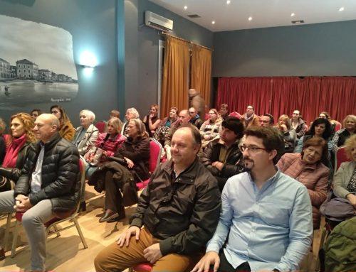 Λουτράκι:Ξεκίνησαν οι χριστουγεννιάτικες εκδηλώσεις του Δήμου με μια  σπουδαία παρουσίαση βιβλίου