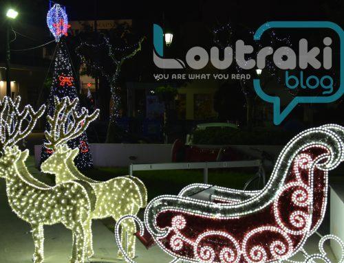 Δήμος Λουτρακίου-Περαχώρας-Αγίων Θεοδώρων: Δείτε το πρόγραμμα των Χριστουγεννιάτικων εκδηλώσεων