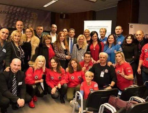Αντιπροσωπεία του Συλλόγου Εφέδρων Πελοποννήσου έδωσε το παρών στην επίσημη ανακοίνωση ίδρυσης της Ακαδημίας Εθελοντισμού