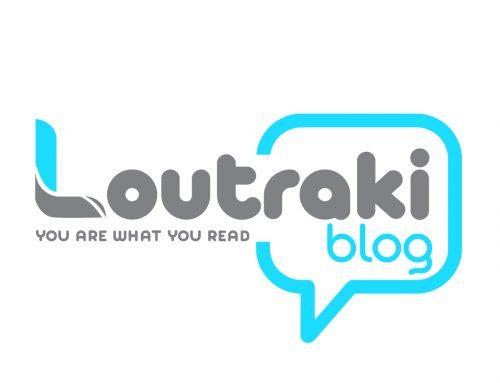 """To loutrakiblog.gr """"παίζει"""" πανελλαδικά !"""