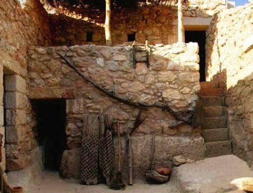 Αυτό είναι το σπίτι που φαίνεται πως μεγάλωσε ο Χριστός