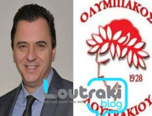 Γιώργος Πετρίτσης: To γήπεδο του Ολυμπιακού Λουτρακίου δεν απασχολεί τη νέα Περιφερειακή Αρχή…