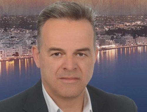 Λουτράκι: Νέος Αντιπρόεδρος της Δευτεροβάθμιας Σχολικής Επιτροπής ο Θανάσης Μουζάκης