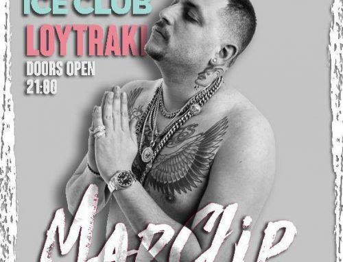 Λουτράκι: O Madclip έρχεται να σας τρελάνει στο Ιce-Club στις 13 Δεκεμβρίου 2019 (video)