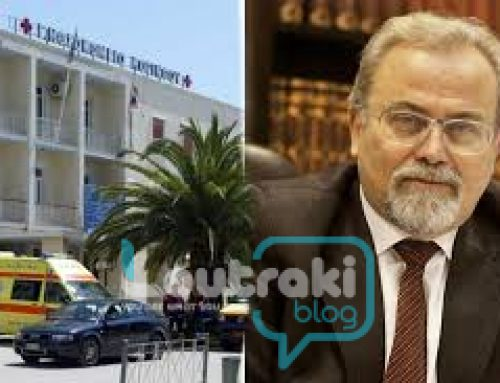 Oρκίστηκε σήμερα ο νέος Διοικητής του Νοσοκομείου Κορίνθου, κ. Γρηγόρης Καρπούζης