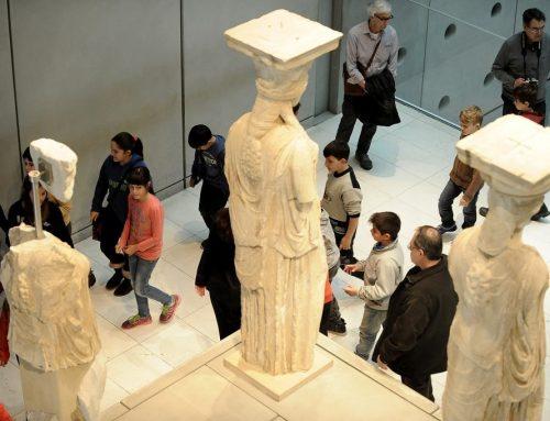 Κυριακή 2 Φεβρουαρίου ελεύθερη η είσοδος σε Μουσεία & αρχαιολογικούς χώρους