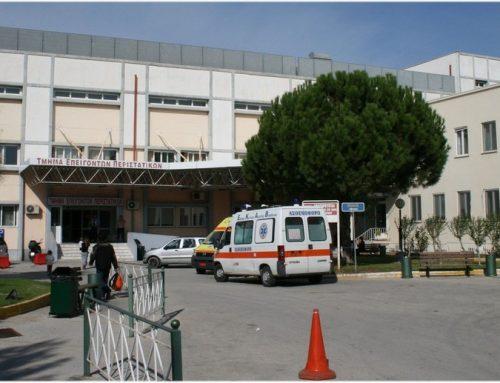 Ναι από την Περιφέρεια στην Ενεργειακή αναβάθμιση του Νοσοκομείου Κορίνθου