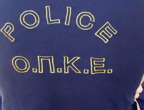 "Kόρινθος: H O.Π.Κ.Ε. τους ""τσάκωσε"" να κλέβουν σίδερα"