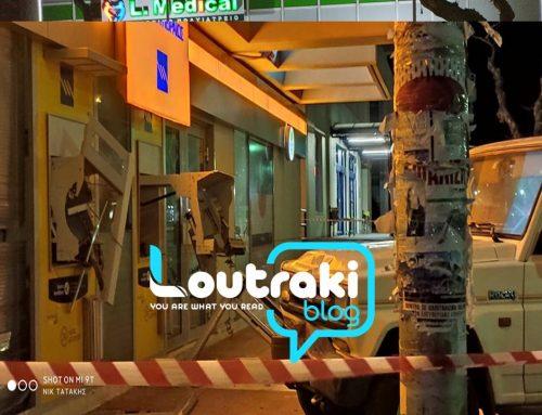 Aποκλειστικό: Λουτράκι: Ανατίναξαν τα ΑΤΜ στην τράπεζα Πειραιώς (εκόνες-video )