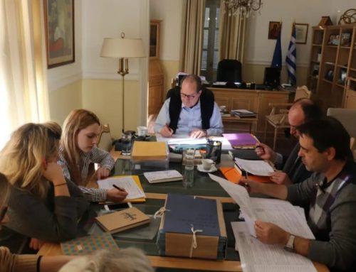 Σύσκεψη για το πρόγραμμα δημοσίων επενδύσεων στην Περιφερειακή Ενότητα Κορινθίας