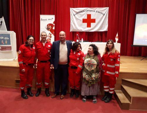 Περιφερειακό Τμήμα Ελληνικού Ερυθρού Σταυρού Κορίνθου: Ημερίδα ενημέρωσης Αιμοδοσίας και Μυελού των Οστών