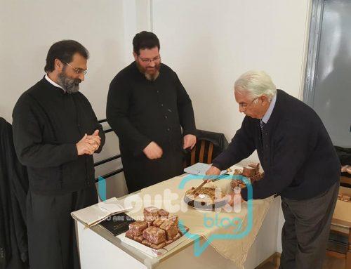 Λουτράκι:Ο ΙΒΥΚΟΣ έκοψε την πίτα του ! (εικόνες)