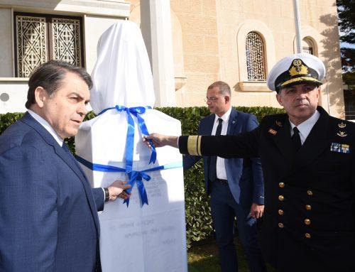 «Ο Δήμος Άργους Μυκηνών τίμησε τον Αντιναύαρχο Κωνσταντίνο Πανανά»