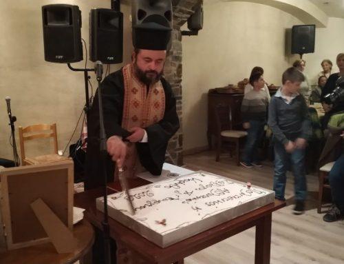 Ο Πολιτιστικός και Αθλητικός Σύλλογος τoυ Αγ. Γεωργίου έκοψε την πίτα του (VIDEO-ΦΩΤΟ)