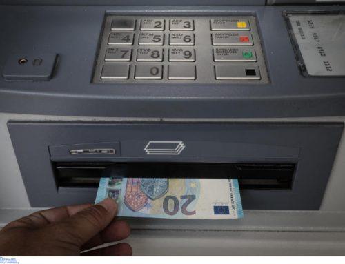 Απίστευτη απάτη: Έβγαλαν 20.000 ευρώ με ένα τηλεφώνημα! Τι πρέπει να προσέχετε