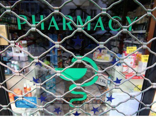 Τέλος τα δωρεάν φάρμακα για όσους λάμβαναν ΕΚΑΣ