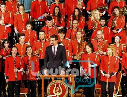 Η Φιλαρμονική Ορχήστρα Λουτρακίου παρουσιάζει μια υπέροχη νοσταλγική συναυλία