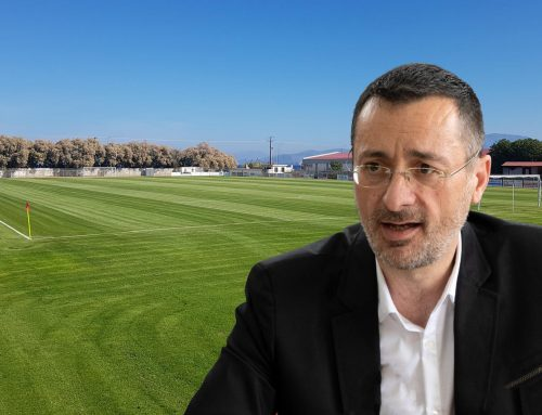 Κιάτο: Νέα χρηματοδότηση 1,4 εκατ. ευρώ για Στάδιο Ολυμπιακών Προδιαγραφών!