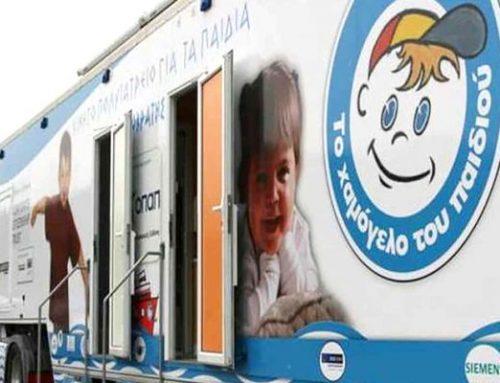 Δωρεάν προληπτικές οδοντιατρικές εξετάσεις σε παιδιά και μαθητές του Δήμου Κορινθίων