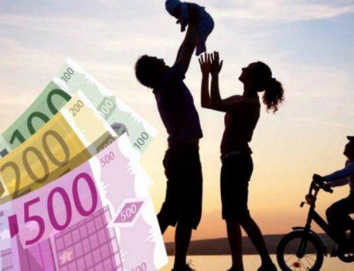 Επίδομα παιδιού Α21: Ποιοι πληρώνονται την Παρασκευή