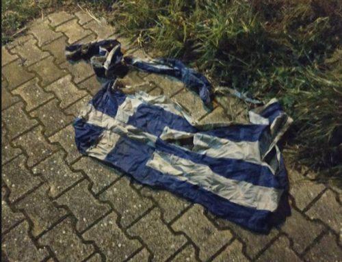 Χιλιομόδι:'Αγνωστοι κατέβασαν και έσκισαν την Ελληνική Σημαία στο πρώην Δημαρχείο (εικόνες)
