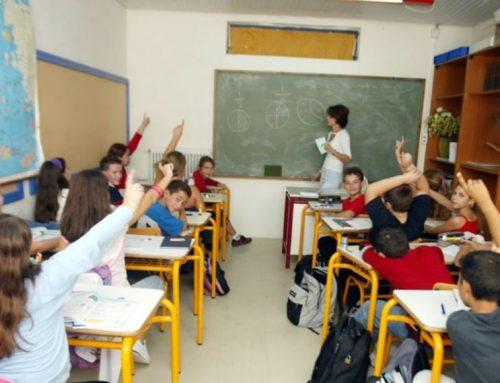 30 Ιανουαρίου:Ανοικτά τα σχολεία των Τριών Ιεραρχών