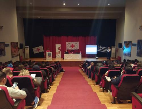 """Ελληνικός Ερυθρός Σταυρός1η Ημερίδα Μαθητών Γ΄Λυκείου Κορινθίας με θέμα """"Εθελοντική Αιμοδοσία και Δωρεά Μυελού των Οστών"""""""