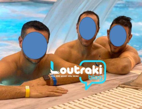 Λουτράκι: Ποιοι διάσημοι ήρθαν στο Spa;;;
