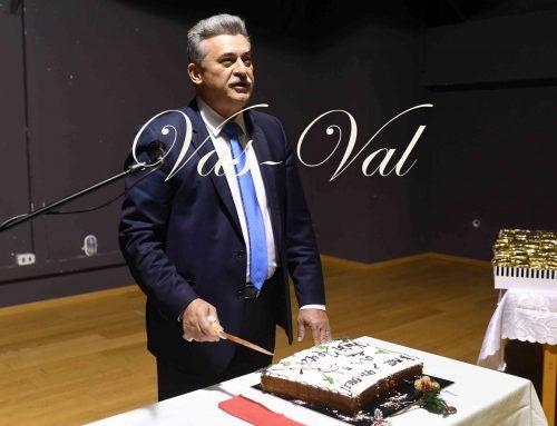 O Δήμος Κορινθίων έκοψε την πίτα του (εικόνες)