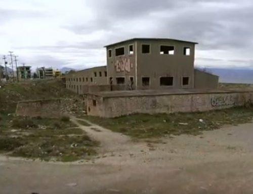 Κόρινθος:Το πρώτο συνεταιριστικό δασικό ρητινοεργοστάσιο στην Ελλάδα