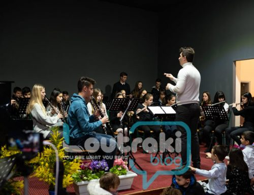 H Φιλαρμονική Ορχήστρα Λουτρακίου έκοψε την πίτα της (εικόνες)