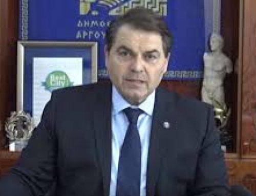 «Με απόφαση του Υπουργού Υγείας κ.Κικίλια, ο Δήμος Άργους Μυκηνών ματαιώνει τις καρναβαλικές εκδηλώσεις»