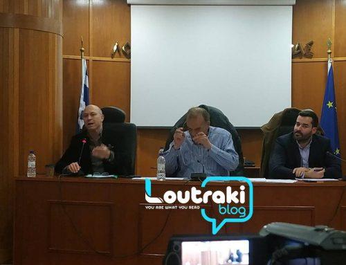 Λουτράκι: Συνεδρίαση του δημοτικού συμβουλίου (σε συνέχεια της ανακοπείσας)